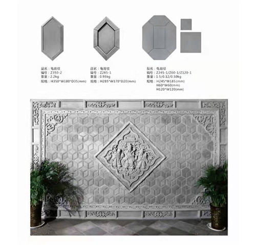 绍兴古建筑构件