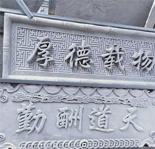 杭州古建筑构件
